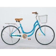 ราคา จักรยานแม่บ้าน Wci รุ่น Leaf 2017 ที่สุด