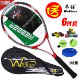 Webber ไม้เทนนิสของแท้คาร์บอน เป็นต้นฉบับ