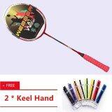 ราคา Webber Professional High Carbon Fiber Badminton Racquet 2 Pcs With Bag Red 2 Pcs Keel Hand Glue Free Intl เป็นต้นฉบับ Unbranded Generic