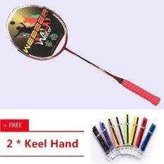 ราคา Webber Professional High Carbon Fiber Badminton Racquet 2 Pcs With Bag Red 2 Pcs Keel Hand Glue Free Intl Unbranded Generic เป็นต้นฉบับ