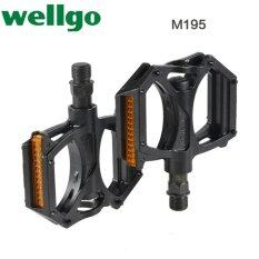 """Dark Red Wellgo M194 Aluminum MTB Mountain Bike Bicycle Cycling 9//16/"""" Pedals"""