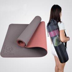ขาย Widening 65Cm Tasteless Tpe Yoga Mat Fitness Mat Non Slip Yoga Mats Brown Intl ผู้ค้าส่ง