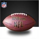 ทบทวน Wilson รักบี้ Nfl อเมริกันฟุตบอลขนาด 9 Wilson
