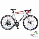 ซื้อ Winn จักรยานเสือหมอบ รุ่น Elegance Size 50 สีขาว ใหม่ล่าสุด