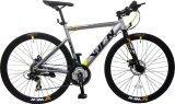 ราคา Winn New Hybrid Bike จักรยานไฮบริด จักรยาน 700 Crossway Grey กรุงเทพมหานคร