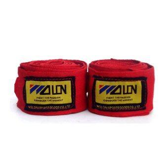 WOLON 2.5M ผ้าพันมือนักมวยสีแดง ผ้าพันมือชกมวย ผ้าพันมือต่อยมวย ผ้าพันมือมวยไทย Red Professional Hand Wraps Boxing Tape (ความยาว 2.5 เมตร)
