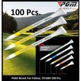 ขาย Wood Tee Pro By Pgm Length Standard 70 Mm 100 Or 250 Or 500 Pcs ผู้ค้าส่ง