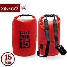 ขาย Xtivego Ocean Pack Waterproof Bag กระเป๋ากันน้ำ กันฝุ่น ขนาด 15 ลิตร สีแดง ออนไลน์ ใน Thailand