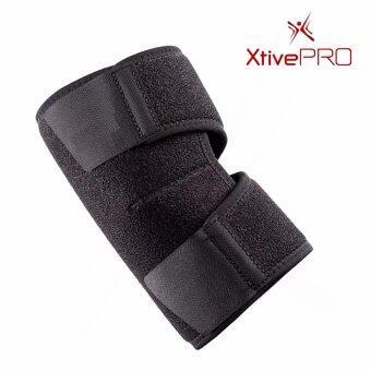 XtivePro Elbow Wrap ผ้าพันข้อศอก รัดข้อศอก ป้องกันอาการบาดเจ็บ