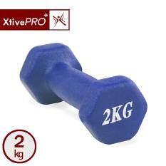 ซื้อ Xtivepro Neoprene Dumbbell ดัมเบล ยางนีโอพรีน 2 กิโลกรัม สีน้ำเงิน 1 ข้าง ออนไลน์ Thailand