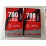 ราคา ยางใน 700X18 23C 60L Fv แพคคู่ Chaoyang เป็นต้นฉบับ