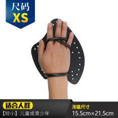 ขาย Ying Fa มือกบสำหรับว่ายน้ำ Unbranded Generic ออนไลน์