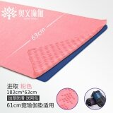 ขาย ซื้อ Yoga Towel Non Slip Yoga Towel Thickening Yoga Mat Floor Towel Sweat Absorption Yoga Towel Yoga Blanket Net Aggressive Pink 63Cm Backpack Intl จีน