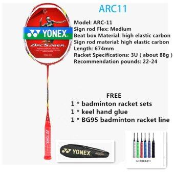 YONEX ARC-11 Full Carbon Single Badminton Racket 22-24 Pounds Suitable for Amateur and Beginner(Chinese Version)