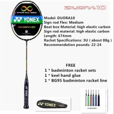 ราคา Yonex Duora10 Full Carbon Single Badminton Racket 22 24 Lbs Suitable For Amateur And Beginner(Chinese Version) Intl