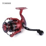 ราคา Yumoshi 13 1Bb Full Metal Fishing Spinning Reel With Exchangeable Handle Xf7000 Intl