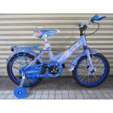 Z1 จักรยาน 16 Mtb สีฟ้า กรุงเทพมหานคร