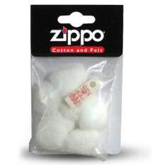 ราคา สำลีและแผ่นปิดสักกะหลาด Zippo แท้ ราคาถูกที่สุด