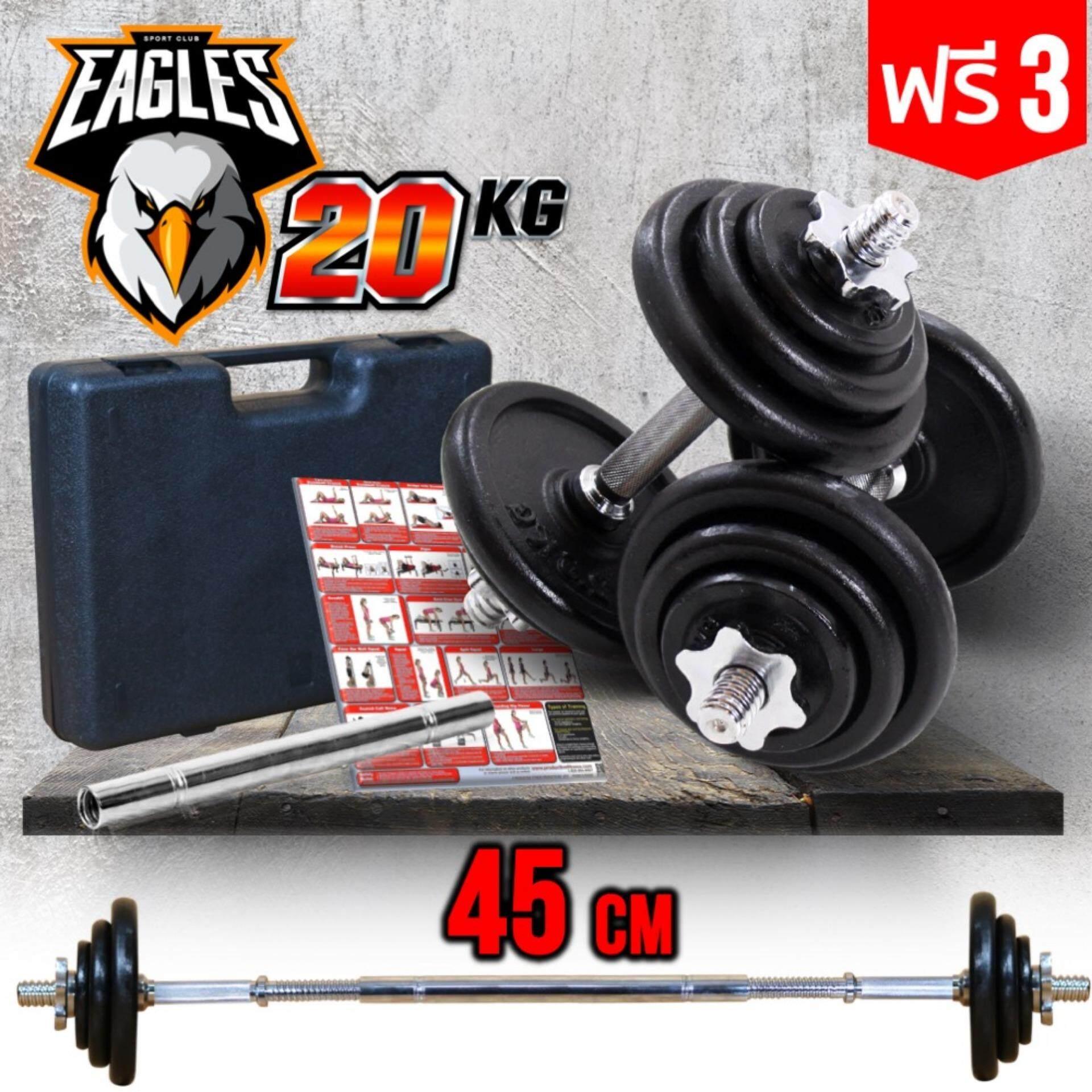 ส่วนลด Zoo ดัมเบล 20Kg สีดำ ปรับน้ำหนักได้ ข้อต่อดัมเบล 45Cm โปรแกรมฝึก Z4 ไทย