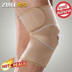 ราคา Zuile อุปกรณ์พยุงเข่า ที่รัดเข่า สายรัดเข่า แผ่นรัดพยุงเข่า รอบเข่า Size 30 39Cm 1 คู่ Knee Support บรรเทาอาการปวดหัวเข่า ออนไลน์