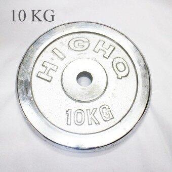 HEALTH - แผ่นน้ำหนัก ดัมเบล บาร์เบล 10 Kg.
