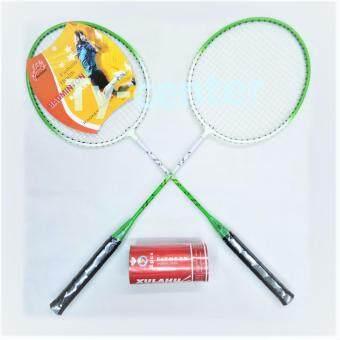 ZXK - Badminton ไม้แบดมินตัน 2 ชิ้น+ ถุงครอบ พร้อมลูกขนไก่ 1 หลอด รุ่น Selidar