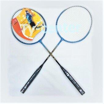 ZXK - Badminton ไม้แบดมินตัน 2 ชิ้น+ ถุงครอบ รุ่น Selidar