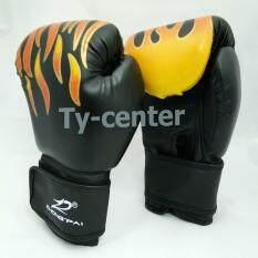 ขาย Zxk Boxing Gloves นวมชกมวย นวมต่อยมวย สีดำลายไฟ ออนไลน์ ใน กรุงเทพมหานคร