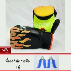 Zxk - Boxing Gloves นวมชกมวย นวมต่อยมวย สีดำลายไฟ By Zxk Sports.