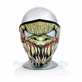 ZXK - MASK หน้ากากเต็มใบหน้า ป้องกันฝุ่น แสงแดด UV สำหรับทำกิจกรรมกลางแจ้ง ฟรีไซต์ ลายแฟนซี