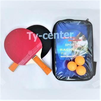 ZXK - Racket ไม้ปิงปอง 1 คู่ + ลูกปิงปอง 3 ลูก สำหรับฝึกซ้อมและแข่งขัน พร้อมกระเป๋าใส่เต็มใบ-