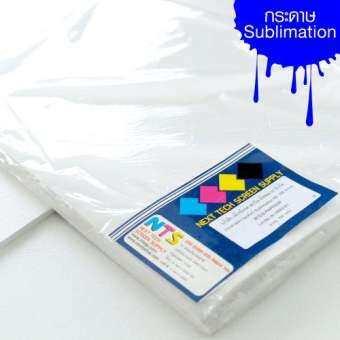 กระดาษ ซับลิเมชั่น ขนาด A3,A4