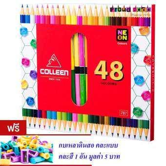 Colleen ดินสอสีไม้ คลอรีน 2 หัว 24 แท่ง 48 สี รุ่น787 สีธรรมดา+นีออน(สะท้อนแสง) (แถมฟรีกบเหลา 1 อัน)