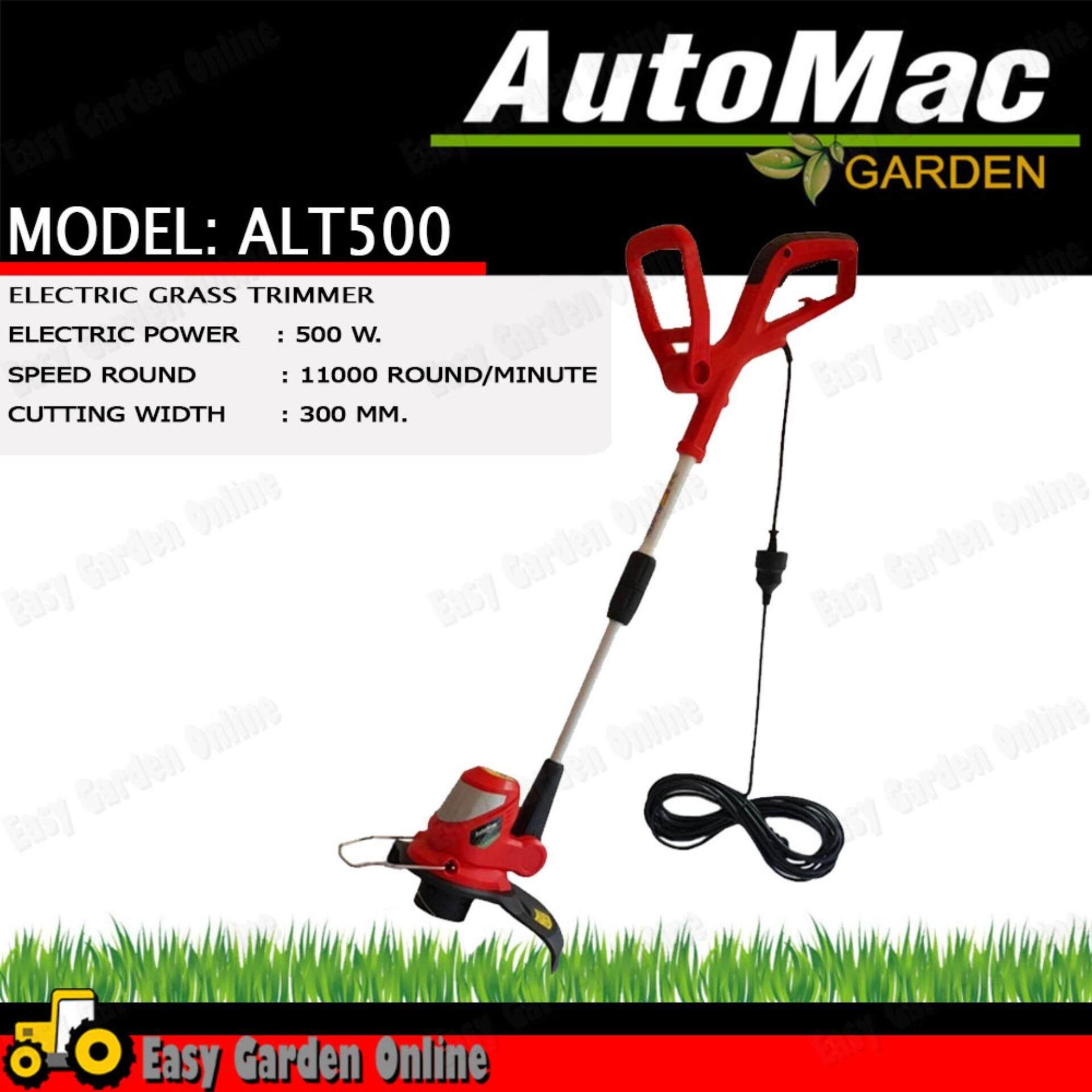 Automac เครื่องเล็มหญ้าไฟฟ้า ขนาด 500 วัตต์ รุ่น Alt500.