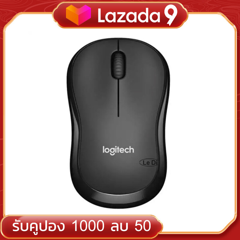Logitech Wireless Mouse รุ่น M185 สินค้ารับประกันศูนย์พร้อมกล่องนาน1ปี!!.