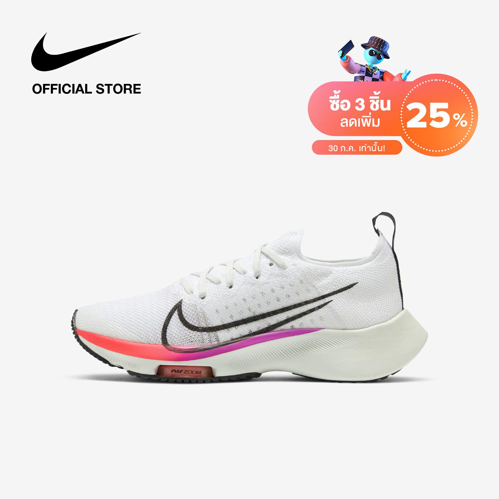 Nike Kids Air Zoom Tempo Fk Big Kids Running Shoes - White ไนกี้ รองเท้าวิ่งเด็กโต แอร์ ซูม เทมโป้ เอฟเค - สีขาว.