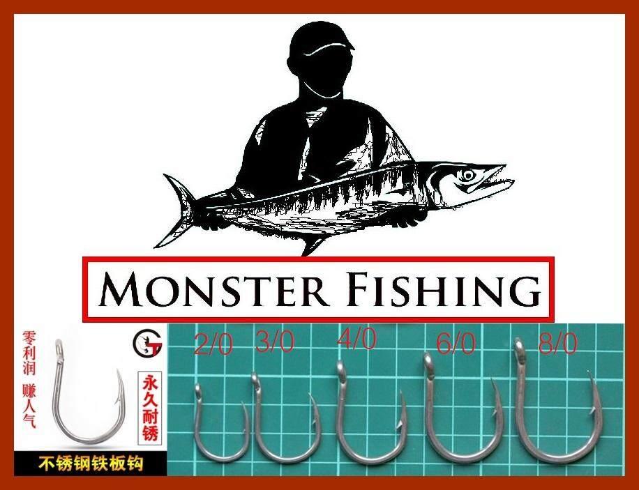 [ nutfishing ] เบ็ดจิ๊ก GT-Stainless ทรง JM-2008 [[ตูดห่วงผูกง่าย]] ขนาด 2/0 3/0 4/0 6/0 8/0 สำหรับงาน Jigging [[ 1ชุด = 10ตัว ]]