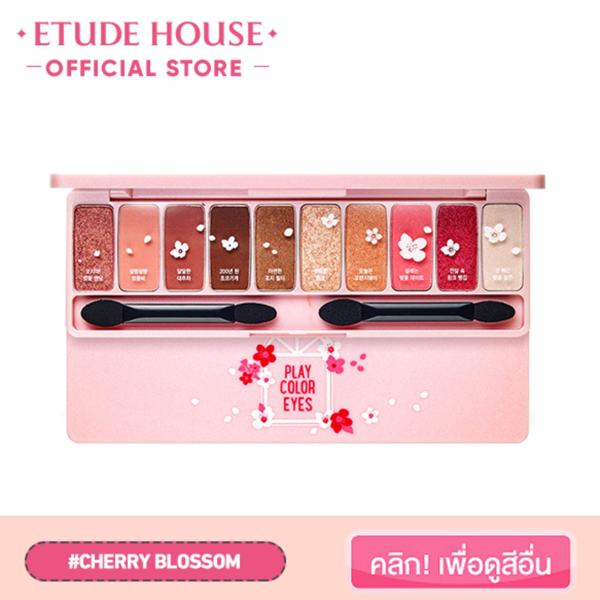 ETUDE HOUSE Play Color Eyes #Cherry Blossom (0.8 g x 10 colors)