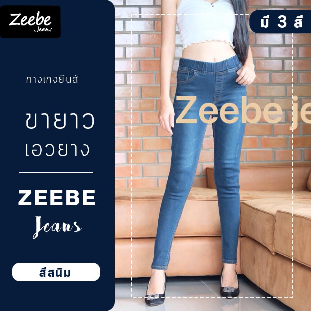 กางเกงยีนส์ขายาว เอวยาง มี3สี  มีไซด์ S M L Xl  34 36 ขายาวเดฟเอวยางยืด ผ้ายืด กางเกง กางเกงขายาว  กางเกงแบบมีซิป กางเกงทรงสวย  กางเกงสีเข้ม กางเกงสีสนิม กางเกงสีดำ กางเกงใส่เที่ยว.