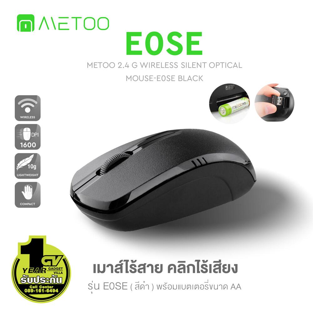 Metoo รุ่น E0se 2.4g Wireless Silent Optical Mouse เมาส์ไร้สาย คลิกไร้เสียง  (สีดำ) / ฟรี แบตเตอรี่ขนาด Aa ใช้กับ คอมพิวเตอร์ เม้าส์มาตราฐาน ใช้ง่านงาย.