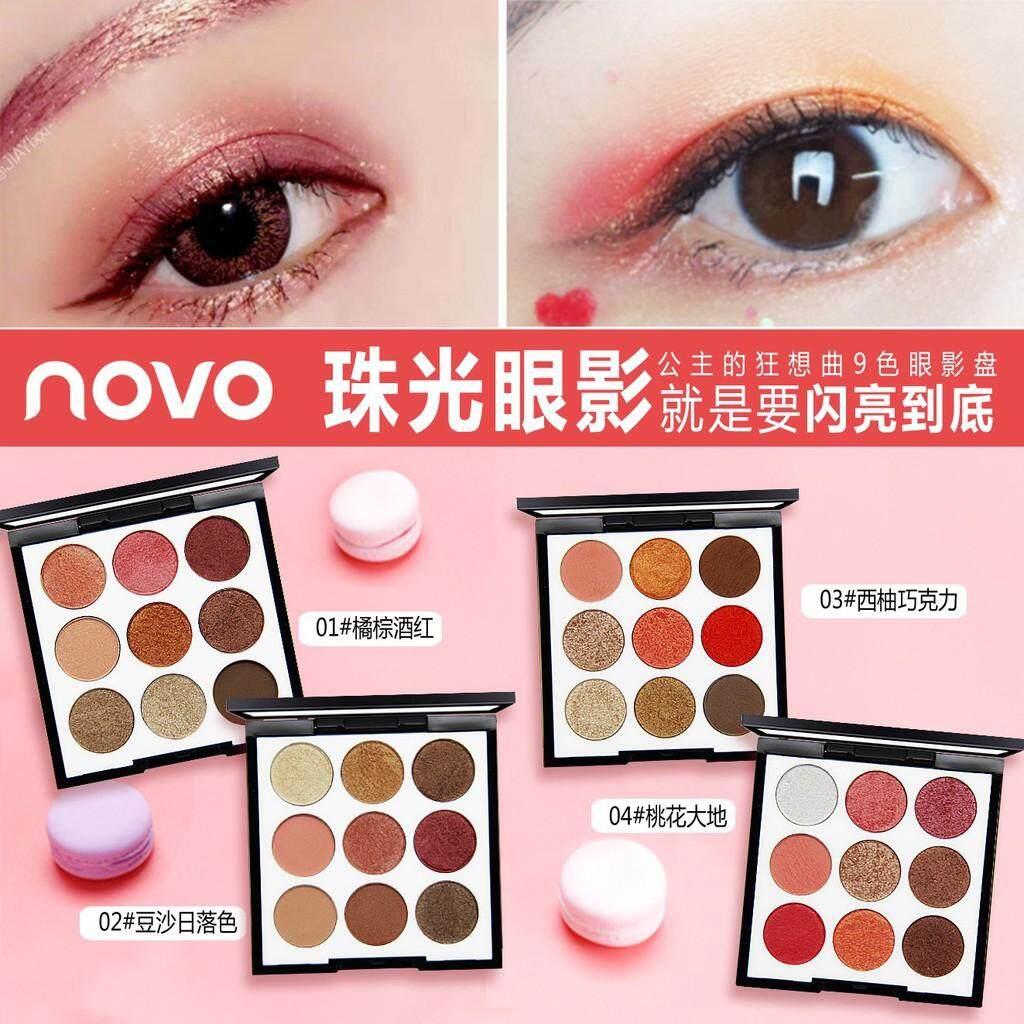 ( แบบใหม่/พร้อมส่ง/ของแท้) Novo Smooth Eyeshadow Palette 9 Color อายแชโดว์ พาเลททาตา