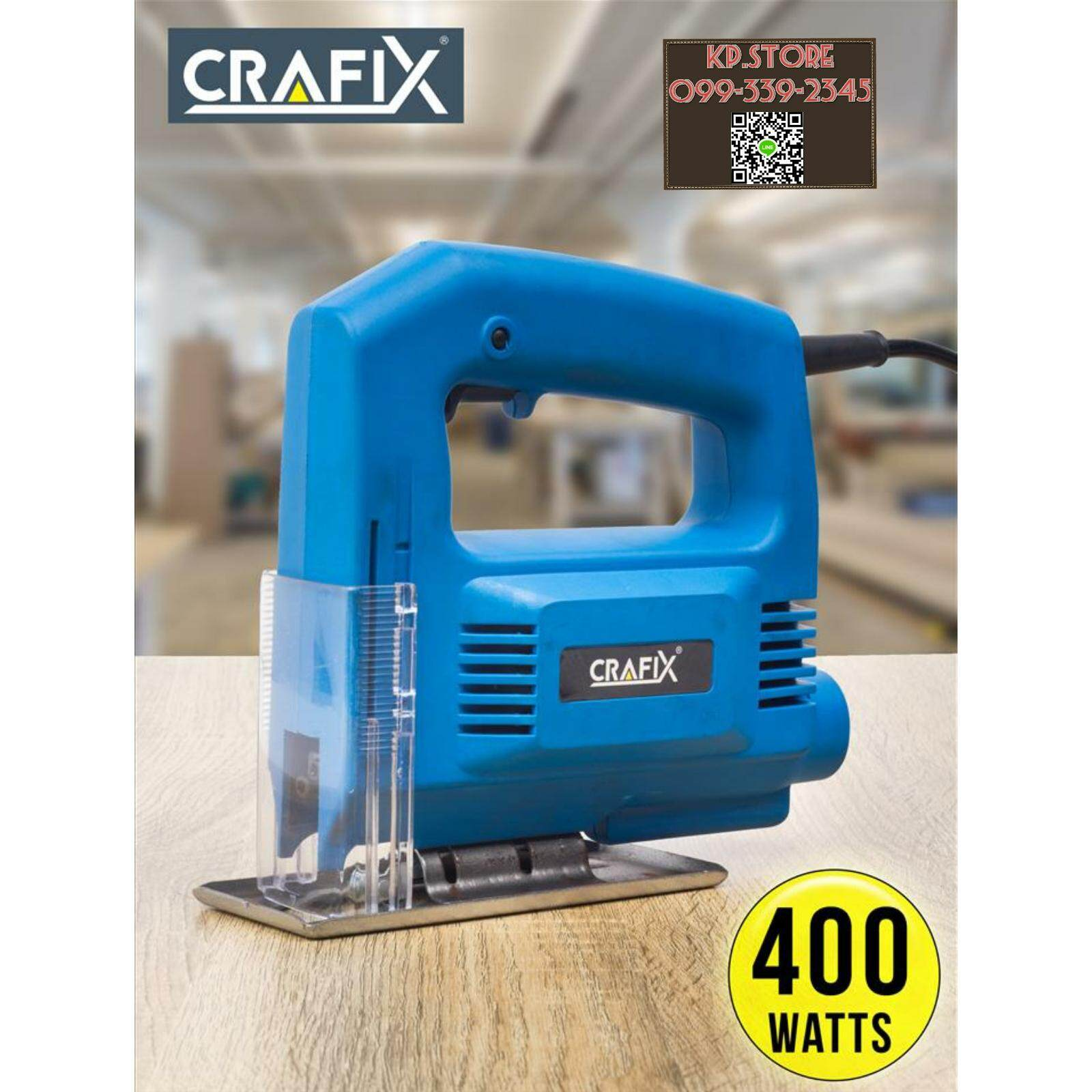เลื่อยฉลุไฟฟ้า Crafix 400w By Kp.store.