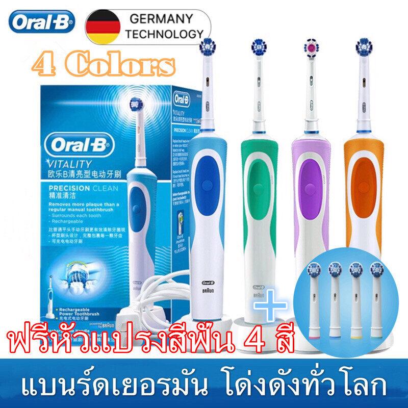 แปรงสีฟันไฟฟ้า Oral B รุ่น Vitality Precision Cleanฟรีหัวแปรงสีฟัน 4 สี.