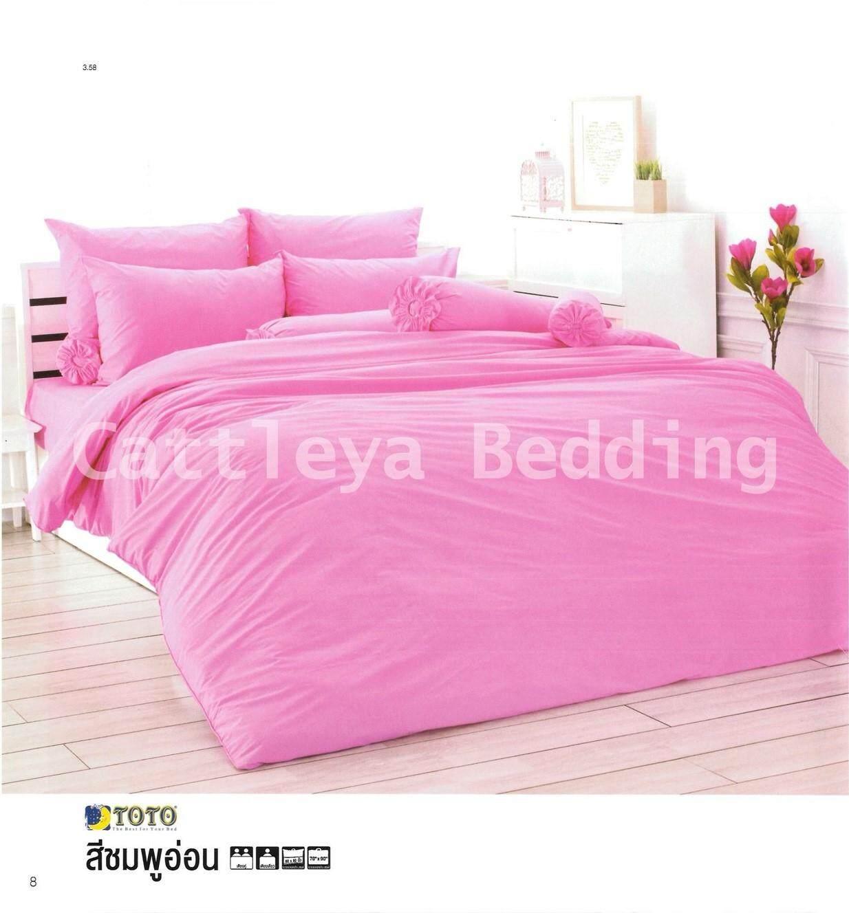 ผ้าปูที่นอน 3.5 ฟุต โตโต้ ( Toto ) สีชมพูอ่อน (ไม่รวมผ้านวม).