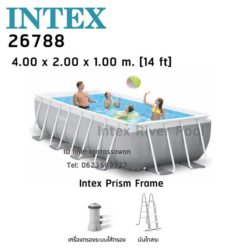 Intex 26788 Prism Frame Pool สระน้ำสำเร็จรูป สระน้ำขนาดใหญ่ ขนาด 13 ฟุต (4x2x1 M.).