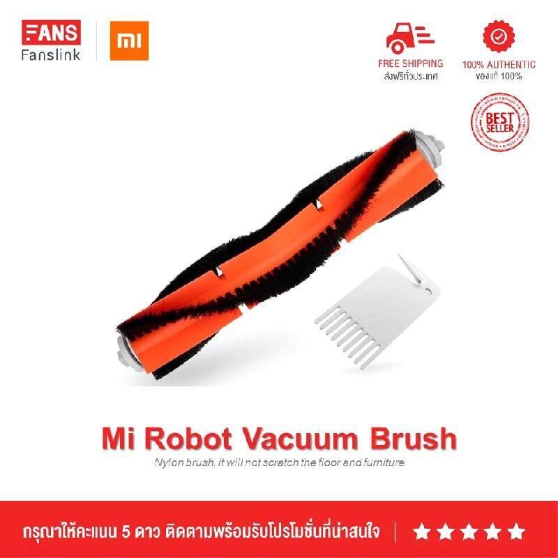 Xiaomi Mi Robot Vacuum Brush หัวแปรงทำความสะอาดตัวหลัก