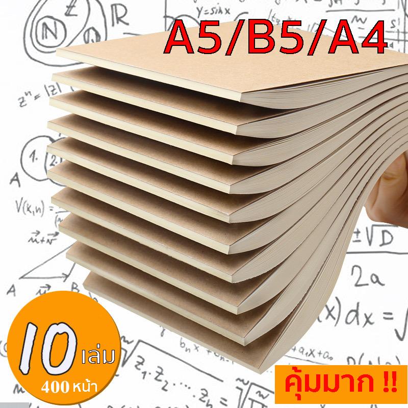 Kiki Study (10เล่ม)สมุดเสก็ต สมุดร่าง สมุดวาดรูป สมุดเรียน 40แผ่น1เล่ม เครื่องเขียน กระดาษ70แกรม A5/b5/a4 Sketch Notebook Draft Notebook.