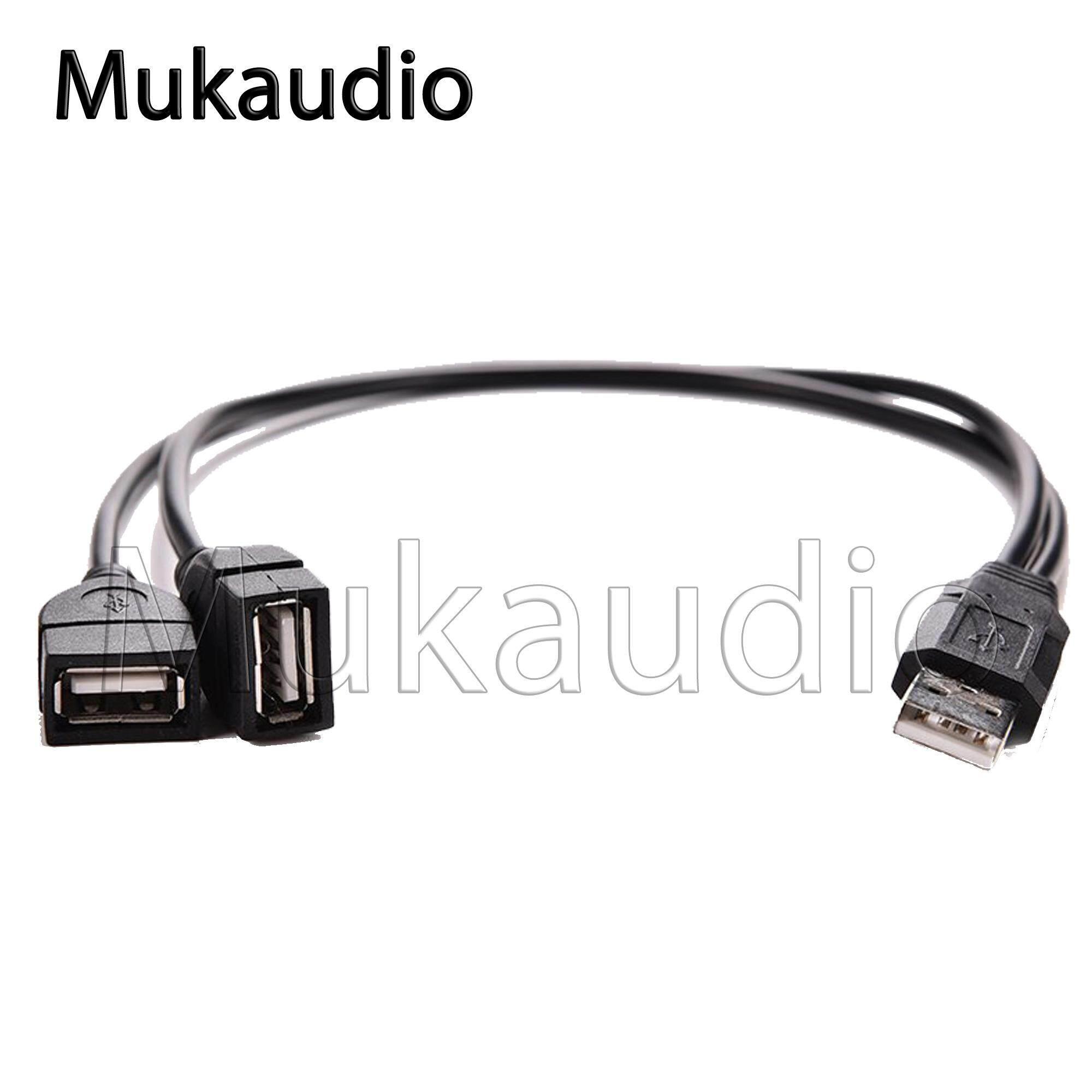 Usb 2.0 แจ็ค Usb2 คู่ ออก 2 Port Y Splitter Hub อะแดปเตอร์สายไฟ (สีดำ) By Mukaudio.
