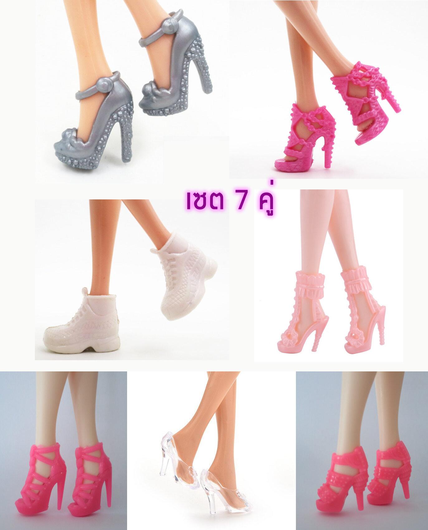 รองเท้าตุ๊กตาบาร์บี้ 30cm 7 คู่ รองเท้าผ้าใบ Sneaker รองเท้าส้นสูง High Heel.
