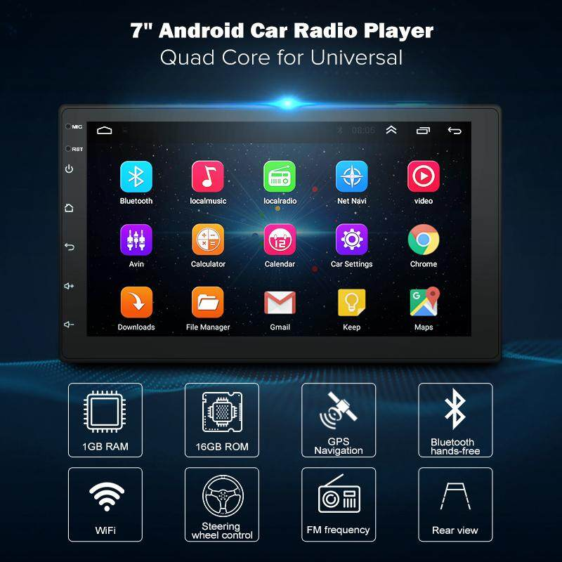 7 inch Android8 1 2 Din Car DVD radio Multimedia Player GPS navigation  Universal for Nissan peugeot toyota doble din Autoradio